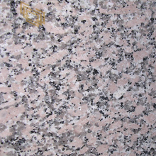 China Rosa Porrino-Granite Colors |China Rosa Porrino Granite for Kitchen& Bathroom Countertops