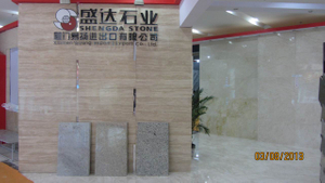 Stone Fair:Xiamen Yeyang Stone Factory ——Xiamen Stone Fair on 2013