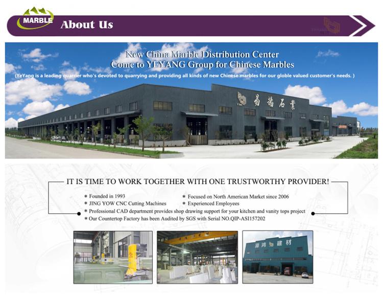 003 marble factory + countertop factory描述 按照标数排序插入